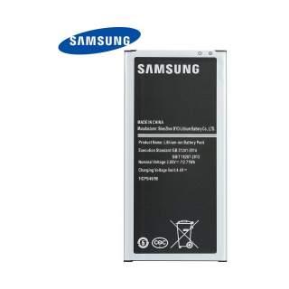 Батерија за Samsung Galaxy J7 2016 J710