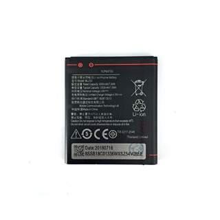 Батерија за Lenovo A2010, A1000, A1010