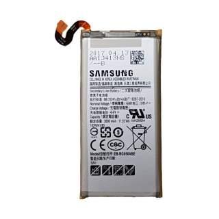 Батерија за Samsung Galaxy S8+ G955F