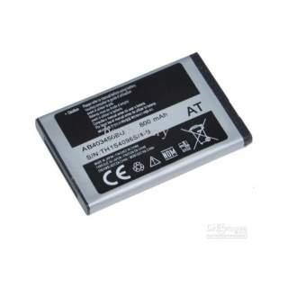 Батерија за Samsung E590, E2510, E2550, M3510, S3500, S3550