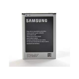 Батерија за Samsung Galaxy Note 2 N7100