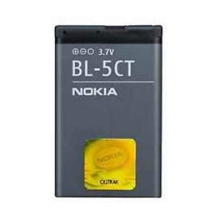 Батерија BL-5CT за Nokia 3720 classic, 5220Xpress, 6303 classic, 6730 classic, C3-01, C5-00, C5-01, C6-01