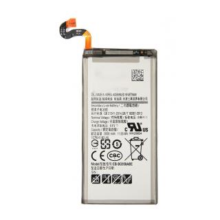 Батерија за Samsung Galaxy S8 G950F