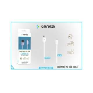 Усб кабел Iphone/IOS